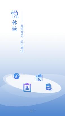 招贤馆 V1.1.7 安卓版截图4