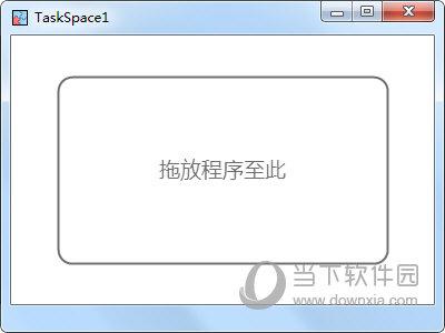 TaskSpace