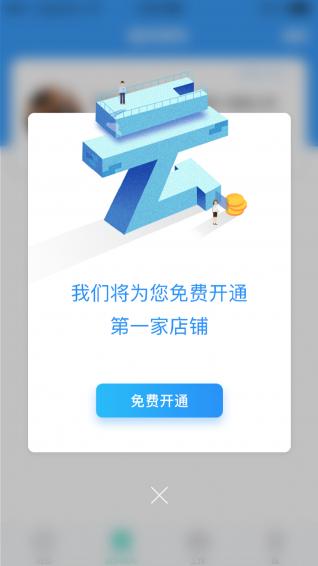 云珠宝 V2.2.5 安卓版截图4