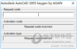 AutoCAD2005注册机