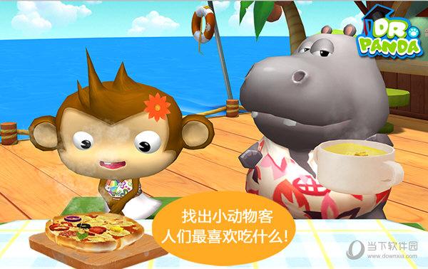 熊猫博士餐厅3苹果