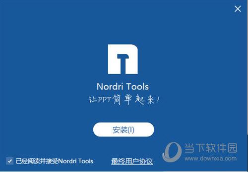 Nordri Tools