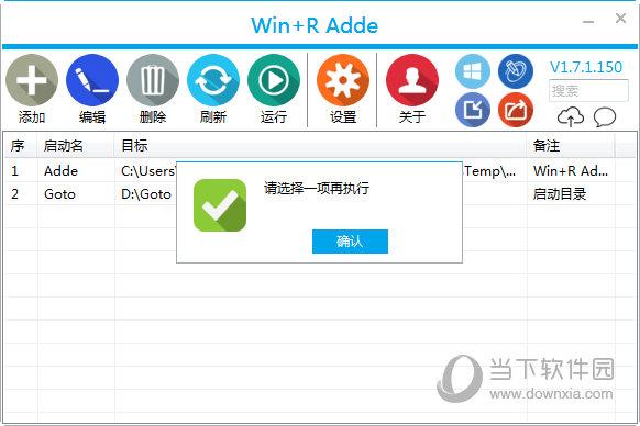 Win+R Adde