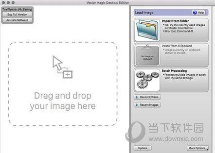vector magic mac 破解版