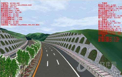 海地公路三维仿真系统