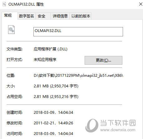 olmapi32.dll