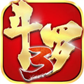 斗罗大陆3 V2.0.0 安卓版