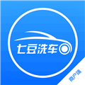七豆洗车商户端 V1.0.1 安卓版