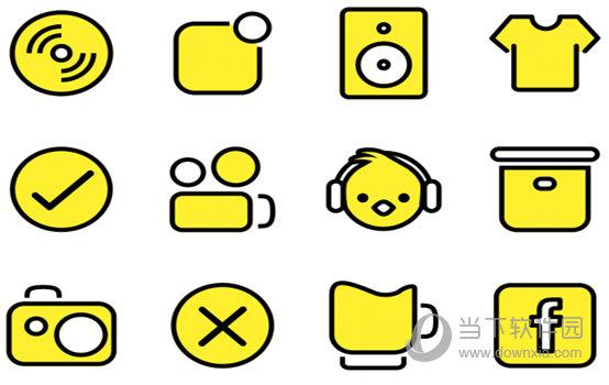 黄色系列图标