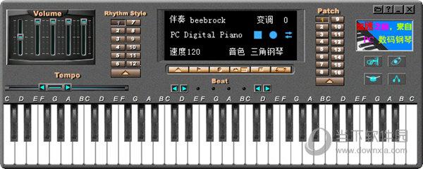 绿色数码钢琴