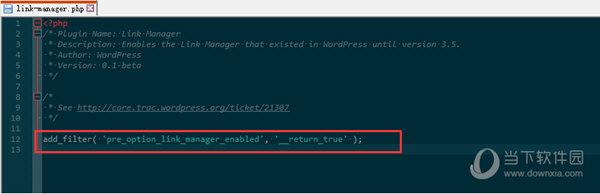 link manager插件