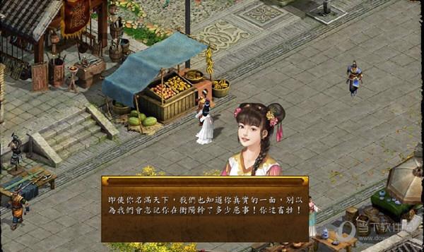 金庸群侠传5武功修改器
