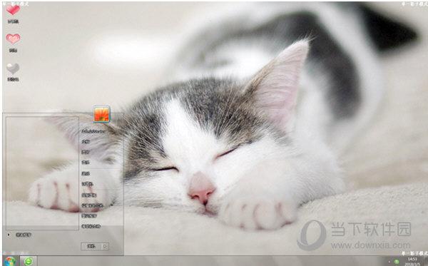 慵懒的猫咪可爱Win7主题