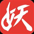 妖妖手游 V1.68 安卓版
