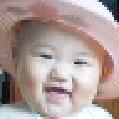IconDIY(图标制作工具) V3.1 中文版