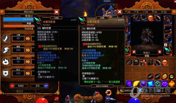 火炬之光2中文版下载