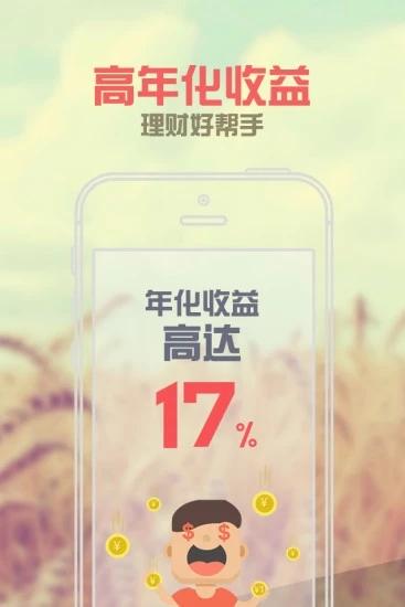 泰多米 V2.3 安卓版截图3