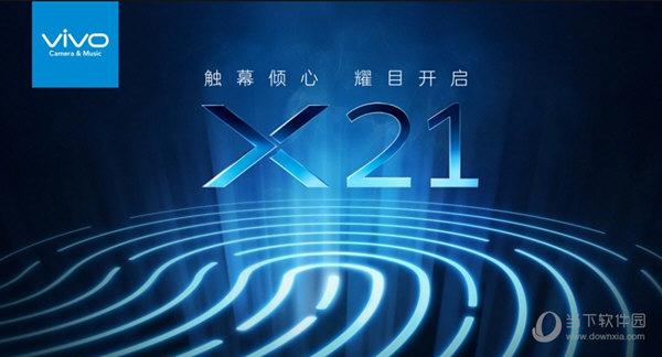 vivo x21宣传海报公布 刘海全面屏搭配屏下指纹