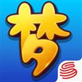 梦幻西游互通版 V1.5.2 安卓版