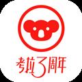 网易考拉海购 V3.13.0 iPhone版