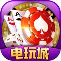 派趣棋牌 V1.0 iPhone版