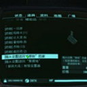 辐射4解散随从自动回家MOD 免费版