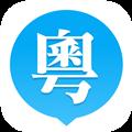 粤语U学院破解版 V6.3.0 安卓版