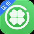 泓华医生 V3.2.2 苹果版