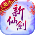 新仙剑奇侠传 V4.4.0 安卓版