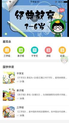王果果 V3.2.6 安卓版截图2