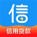 备胎信用 V1.9.0 iPhone版