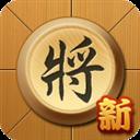 QQ新中国象棋游戏大厅 V1.0 最新版