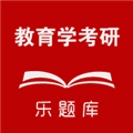 教育学考研 V1.0.2 安卓版