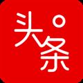 微鲤头条 V1.0.1 安卓版