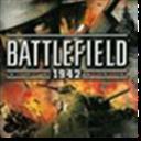 战地1942汉化补丁 V1.0 免费版