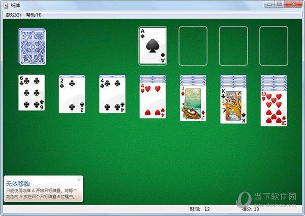 纸牌游戏下载