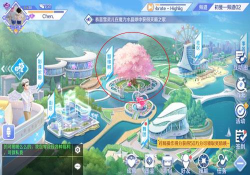 QQ炫舞手游姻缘树