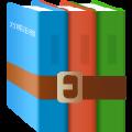 万能压缩 V1.2.8 免费版