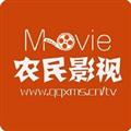 农民影视 V2018 安卓最新版