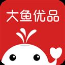 大鱼优品 V1.4.2 iPhone版