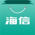 海信官方商城 V2.1.3 苹果版