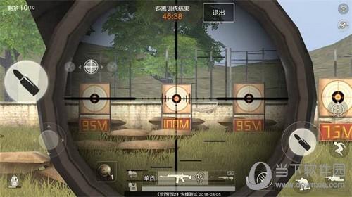 荒野行动倍瞄准镜哪个合适 全套倍镜瞄具选择推荐
