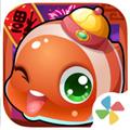 开心水族箱 V8.2.1 iPhone版