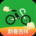 享骑电单车 V3.6.0 苹果版