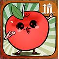 小苹果儿 V1.5 苹果版