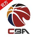 CBA联赛 V1.0.1 苹果版