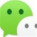 微信一键多开补丁 V1.0 绿色稳定版