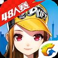 QQ飞车手游 V1.3.1.9829 安卓版