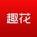 安家趣花 V1.5.3 安卓版