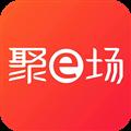 聚e场 V3.2.3 iPhone版